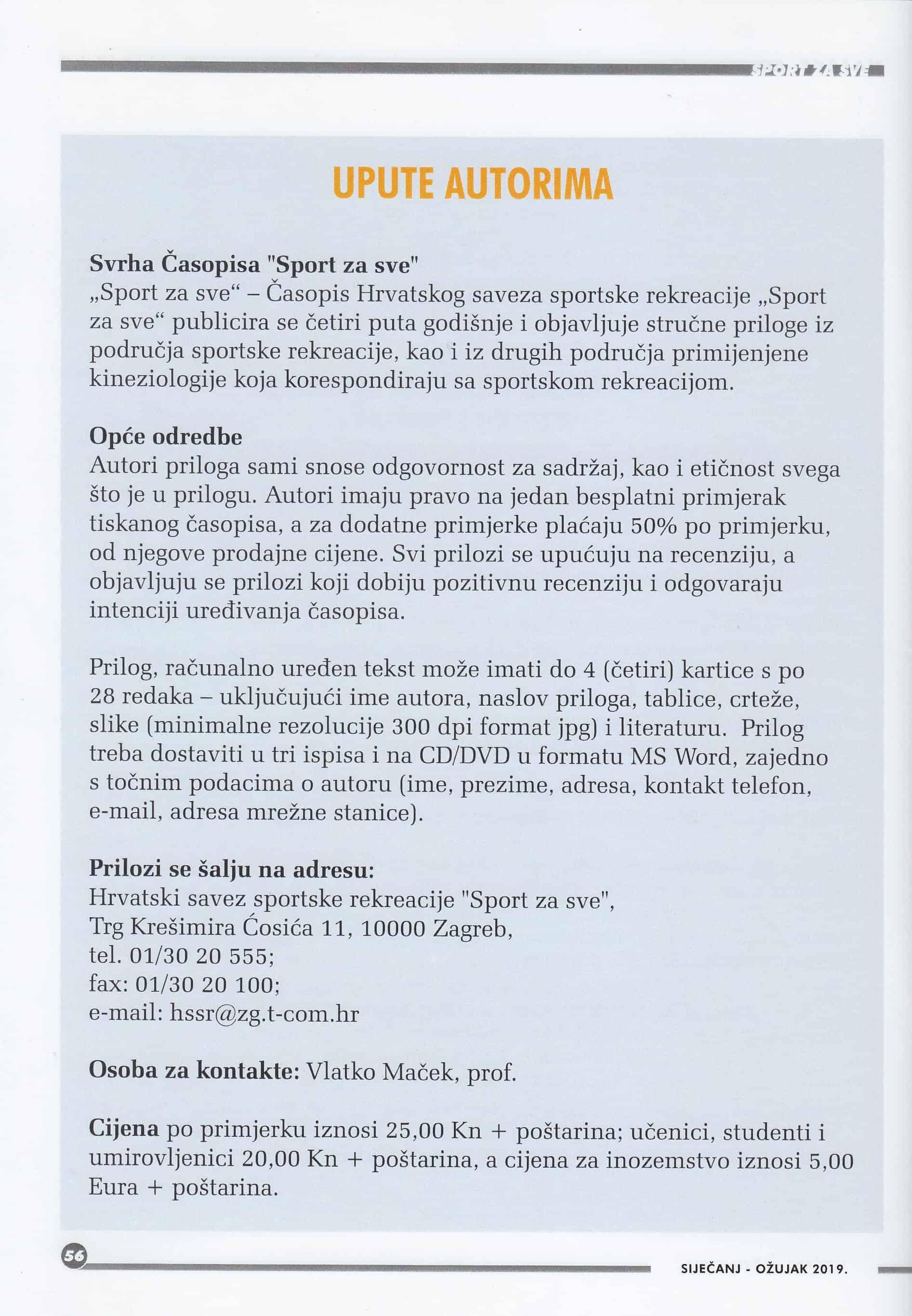 CAS98-4